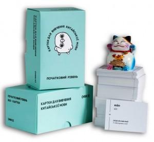 Коробка під картки для вивчення китайської мови