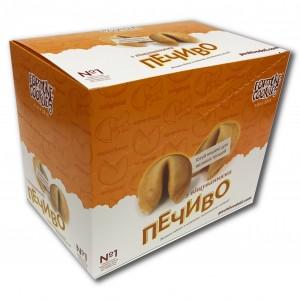 Коробка для печенья с ЗИП-перфорацией