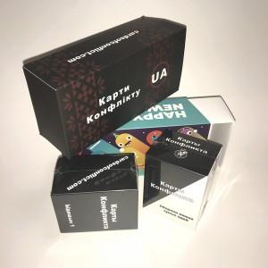 Коробка для настільних ігор (карти)